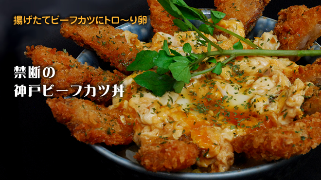 TOKYO美食伝説 PapiPopi - メイン写真: