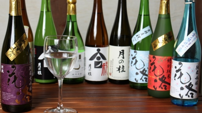 燻製創作居酒屋けむり - メイン写真: