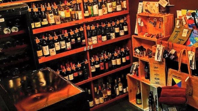 Wine Terrace Yu-me - メイン写真: