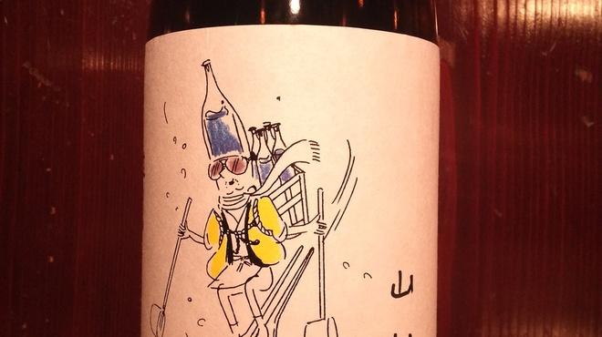 山形長屋酒場 - ドリンク写真:山川光男 冬山形を代表する4蔵がコラボした日本酒