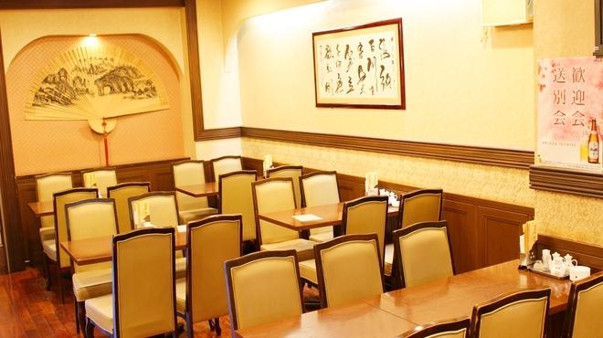 華龍飯店 - メイン写真: