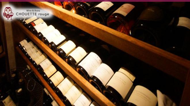 ワイン&ビストロ シュエットルージュ - メイン写真: