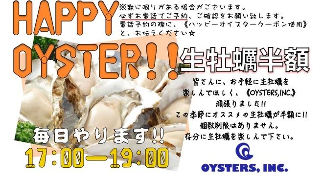 OYSTERS,INC. - メイン写真: