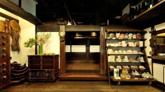 黒茶屋 - メイン写真: