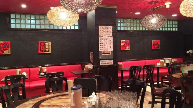 中華料理 翠珍 - メイン写真:
