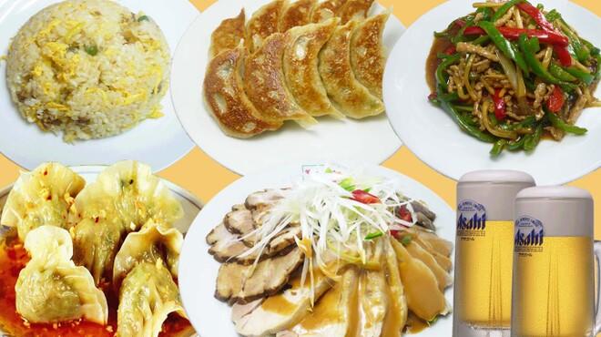 翠葉 - 料理写真:餃子食べ放題コース