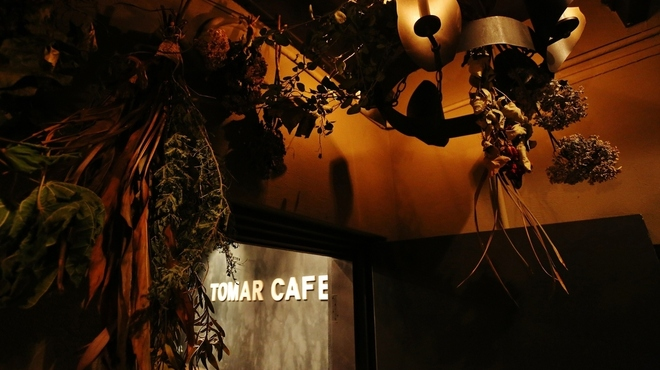 トマルカフェ - メイン写真: