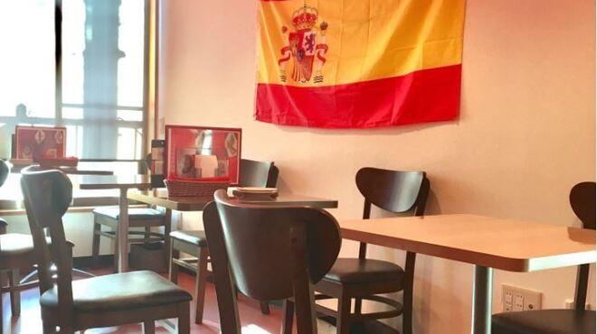 スペインバルヒスパニア - メイン写真: