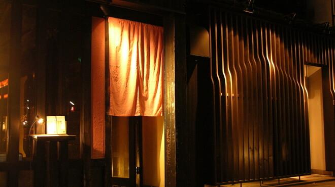飛騨牛専門 華家 - 外観写真:雰囲気のある店構え