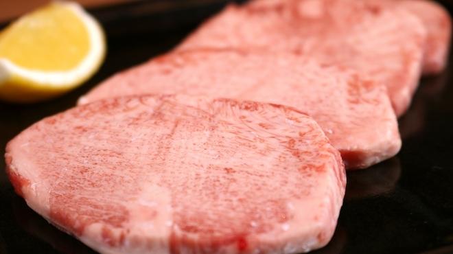 肉と八菜 OTOKICHI - 料理写真: