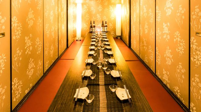 完全個室和食居酒屋 生粋 - メイン写真: