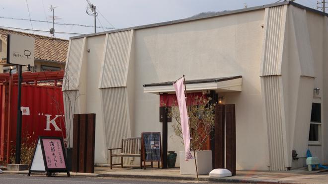 あわじしま海鮮ちらし桜の木 - メイン写真: