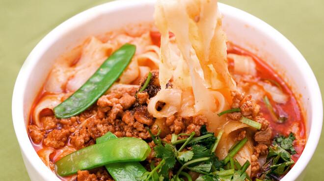 唐朝刀削麺 - 料理写真:麻辣麺(マーラーメン)