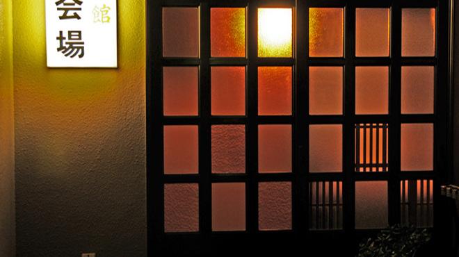 焼肉 飛鳥 - 内観写真:本館と隣接している別館宴会場。