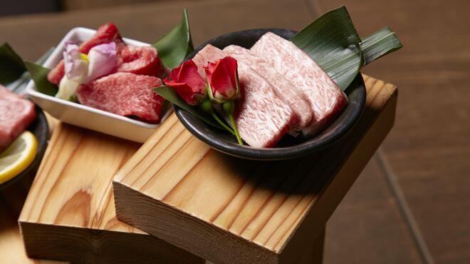 やきにく日和 - 料理写真: