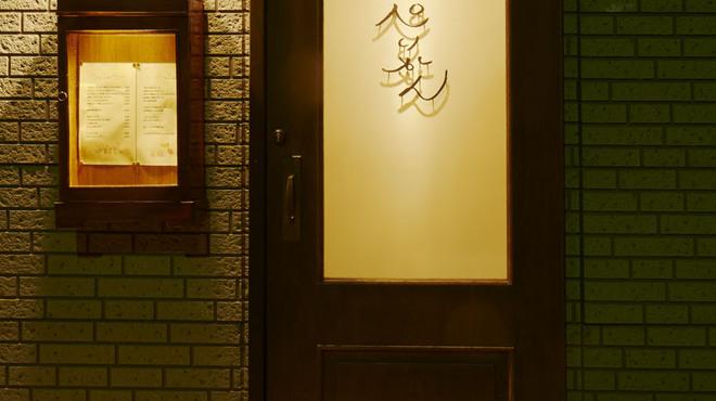 ぺりかん - メイン写真: