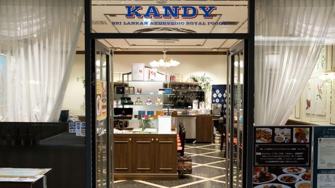 KANDY - メイン写真: