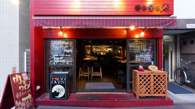 東京オーブンプチ - 外観写真: