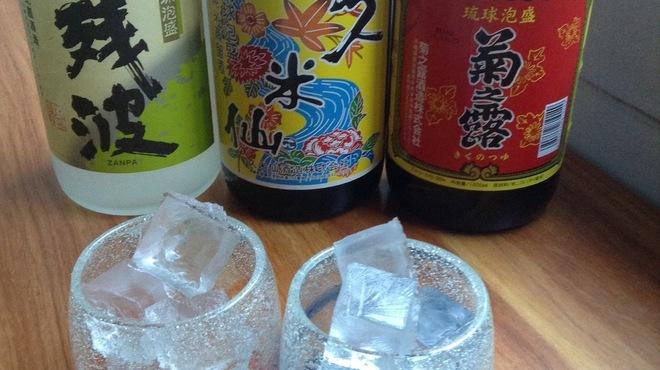 沖縄食堂HanaHana - メイン写真: