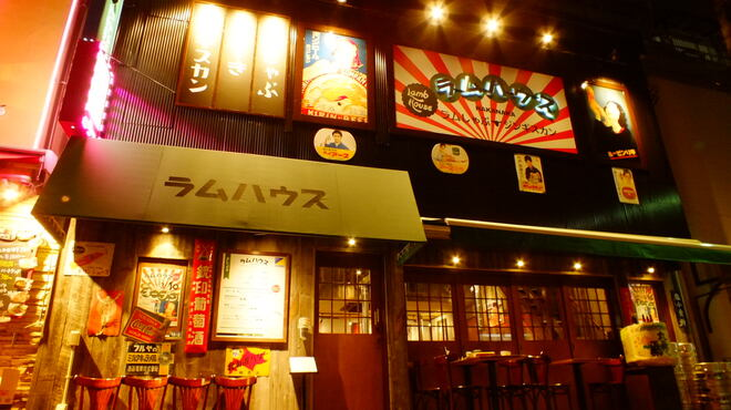 ラムハウス NAKANAKA - メイン写真: