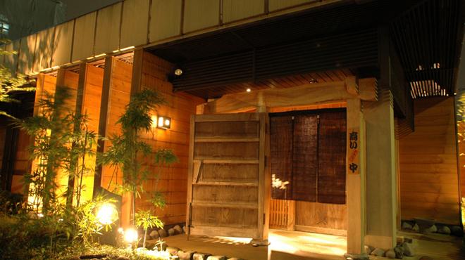 和火一 - 外観写真:仙台駅から徒歩7分。全て個室の店内は宮城の極上和牛と旬の味覚を炭火で味わう。