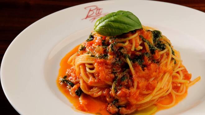 燕三条イタリアンBit - 料理写真: