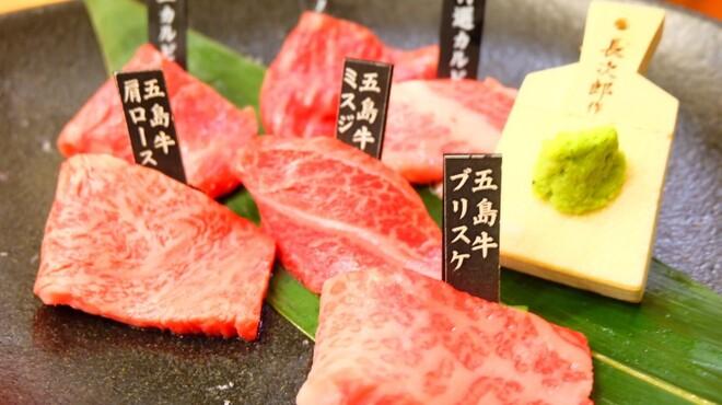 五島牛一頭買い焼肉 黒バラモン - メイン写真: