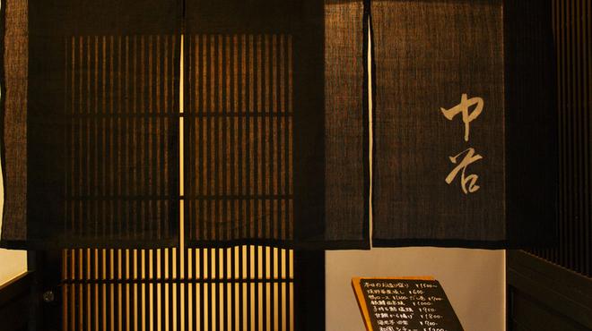 祇園新橋 中谷 - メイン写真: