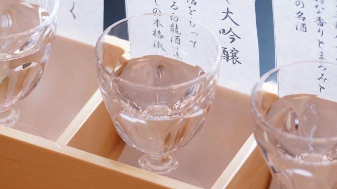 桜ばし - ドリンク写真:福井の地酒お試し三点セット