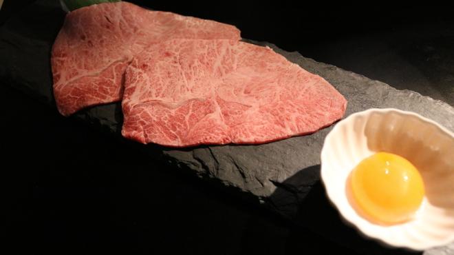三宮 焼肉立食 一楽 しんしん - メイン写真:
