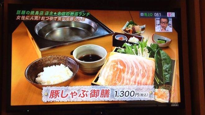 大阪豚しゃぶの会 - 料理写真: