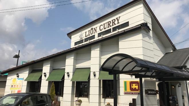 LION CURRY - メイン写真: