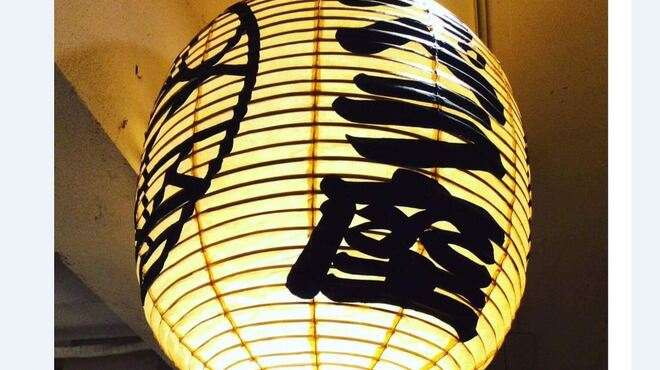 平成オペラ座 - メイン写真: