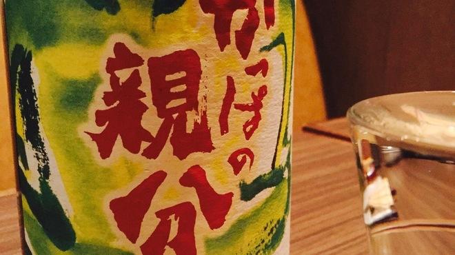 鶫 - ドリンク写真:定番日本酒・かっぱの親分【山形・純米大吟醸】