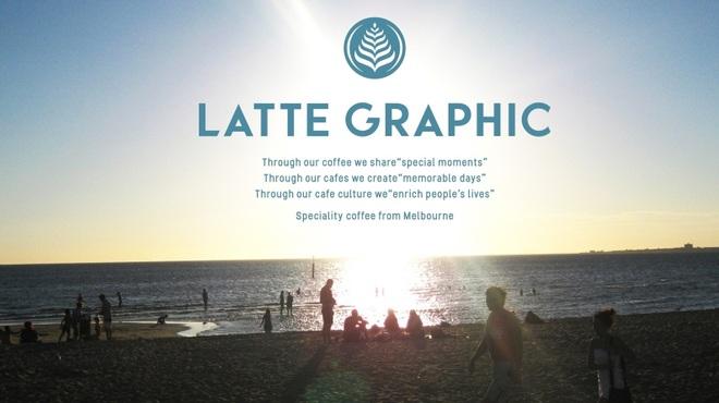 LATTE GRAPHIC - メイン写真: