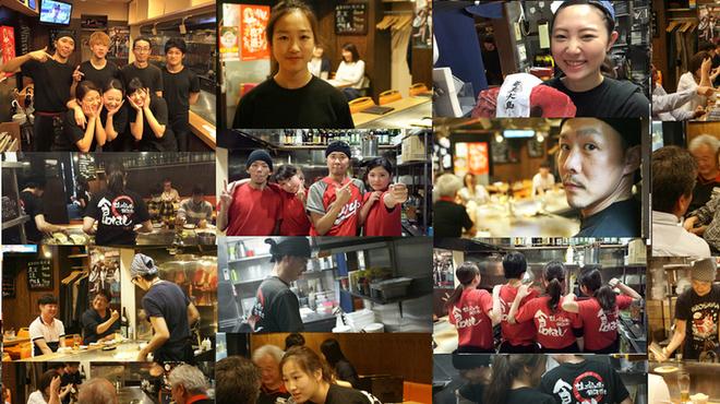 広島お好み焼き・鉄板焼き 倉はし - 料理写真: