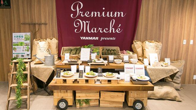 Premium Marche OSAKA - メイン写真: