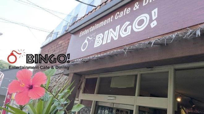BINGO! - メイン写真: