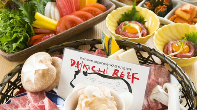 近江牛一筋 農家レストラン だいきち - メイン写真: