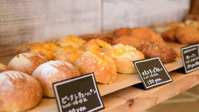 Bakery&Cafe BakeAwake - メイン写真: