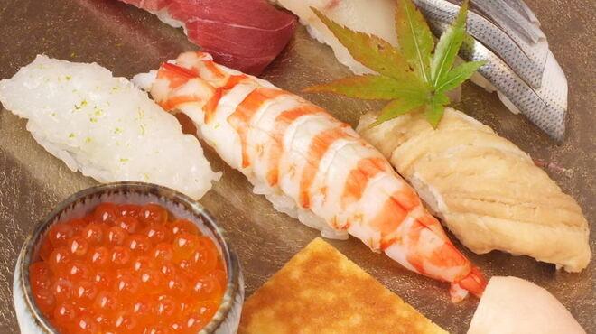 銀座 天川 - 料理写真:料理写真