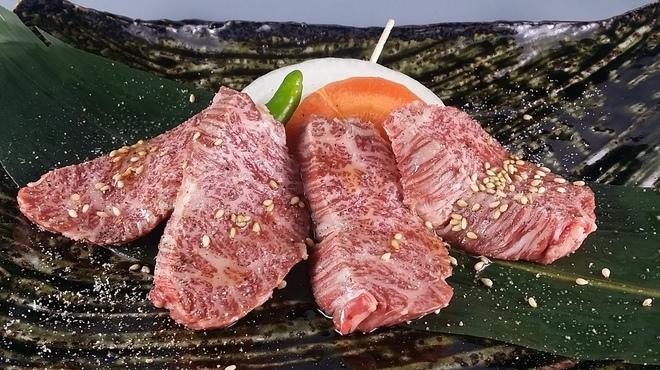 韓々 - 料理写真:上ハラミ