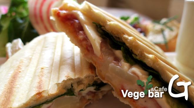 Vegebar&Cafe G - メイン写真: