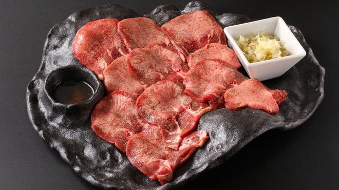 俺の焼肉 - 料理写真:名物ネギ塩牛タンランチ