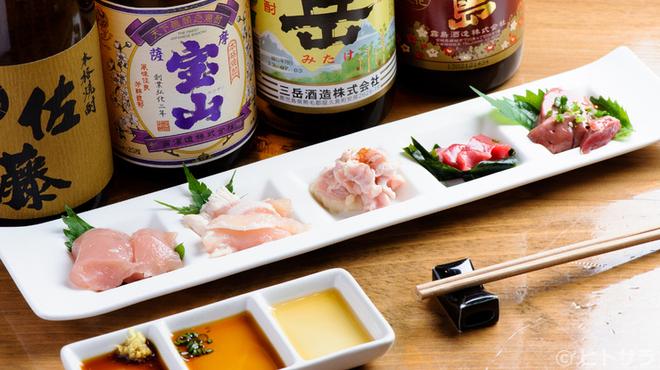 焼鳥・元気 - 料理写真:新鮮な鶏の刺身を楽しめる『播州地鶏の5種盛』