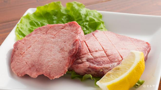 あっしゅ - 料理写真:やわらかく上質な『厚切り上牛タン』