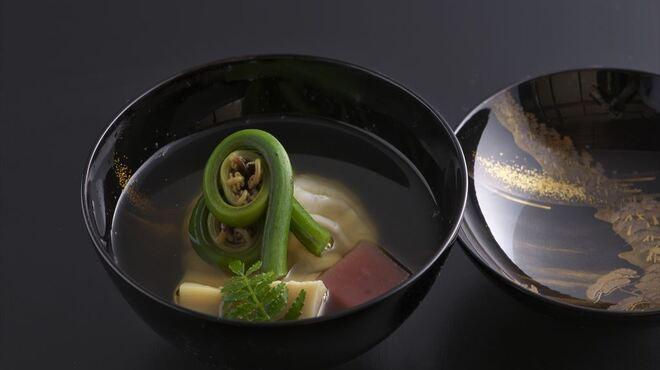 清和荘 - メイン写真: