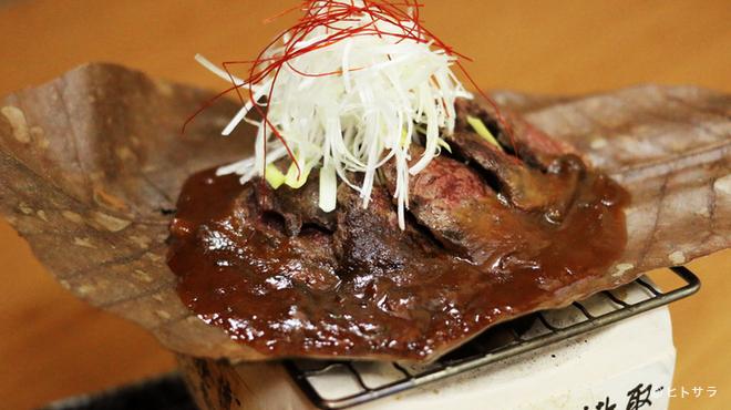 らくだ - 料理写真:『牛ハラミ朴葉焼き』