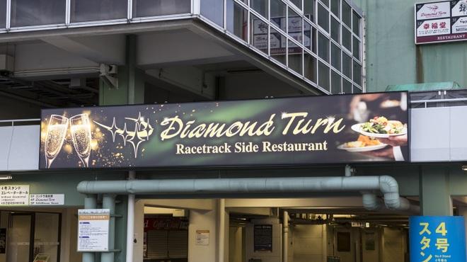 ダイアモンドターン - 外観写真:4号スタンド4階にございます。