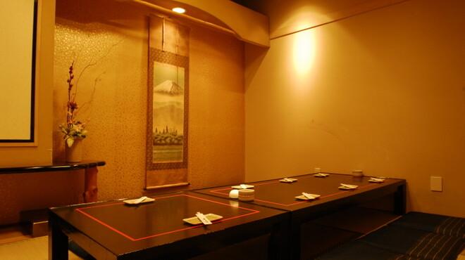 酔灯屋 - 内観写真:8名様用お座敷個室